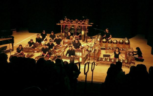 Emory Gamelan Ensemble (credit: Mark Gresham)